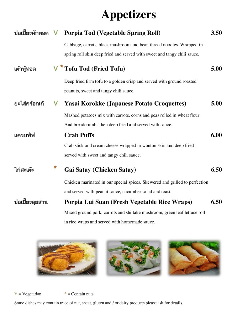 thai menu new update-page-0