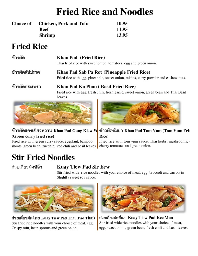 thai menu new update-page-3